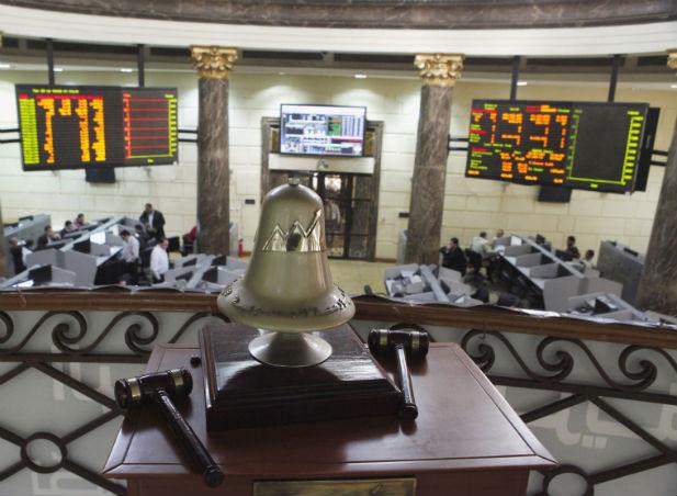 Stock exchange bell
